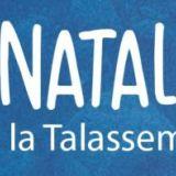 Natale Solidale 2020: tutti i modi per sostenere la Ricerca contro la Talassemia