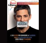 IlRosso&IlBianco. Il nuovo numero della nostra rivista